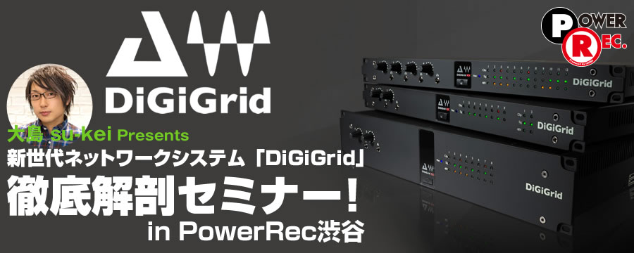 digigrid_pr_header